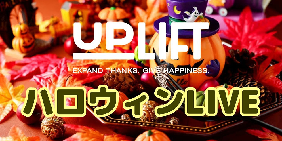 【会場チケット】ハロウィン LIVE