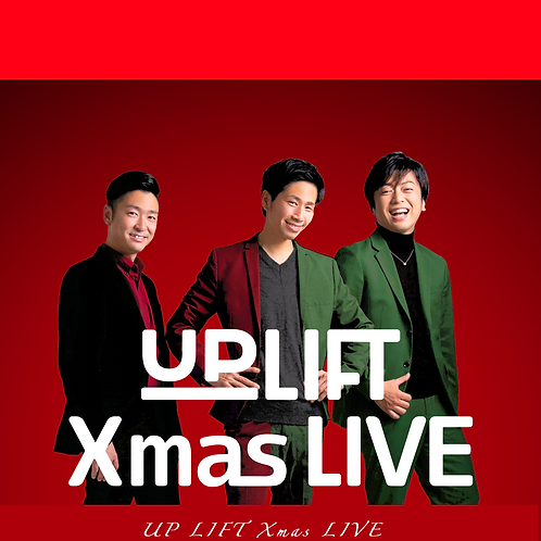 【DVD 】UP LIFT Xmas LIVE -RED-