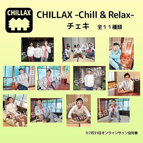 チェキ(CHILL&RELAX)