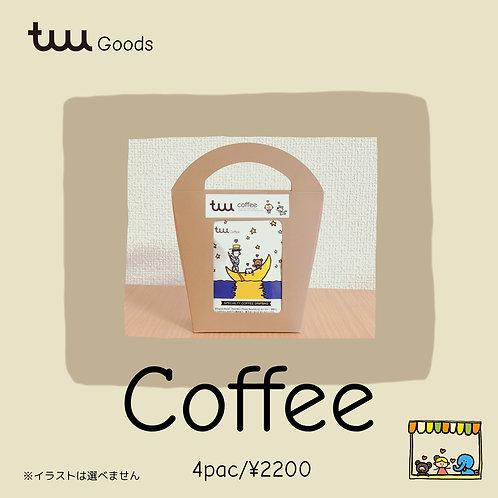 tuuコーヒー(4pac)