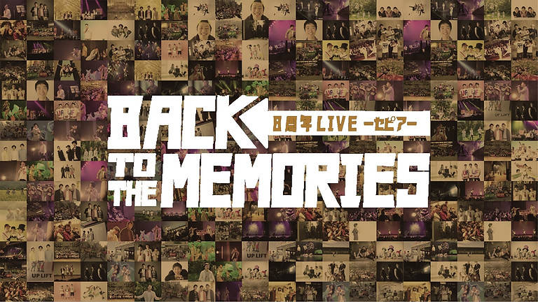 UP LIFT8周年LIVE-セピア-   BACK TO THE MEMORIES(アフタートーク付き)