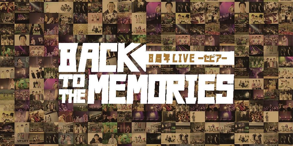 【オンライン視聴チケット】UP LIFT8周年LIVE-セピア-   BACK TO THE MEMORIES