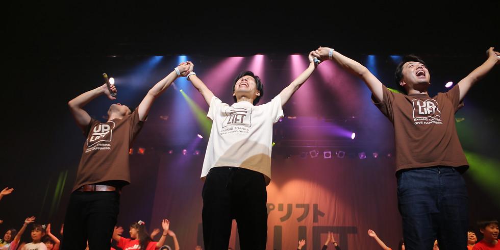 UP LIFT結成6周年ANNIVERSARY ファンミーティング