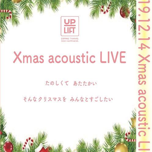 UP LIFT Xmas acoustic LIVE DVD〜たのしくて あたたかい そんなクリスマスをみんなとすごしたい〜
