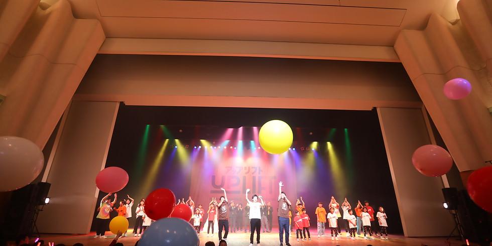 UP LIFTワンマンライブ〜JOIN US〜