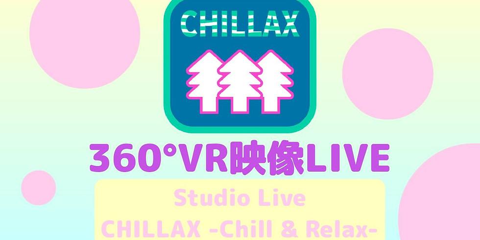 【オンライン視聴チケット】Studio Live CHILLAX -Chill & Relax-
