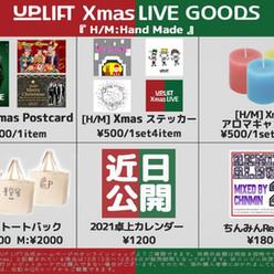 🎁UP LIFT Xmas LIVE GOODS『H/M』                              新GOODS発売開始‼️