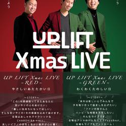 🎁告知解禁🎁  UP LIFT   Xmas LIVE