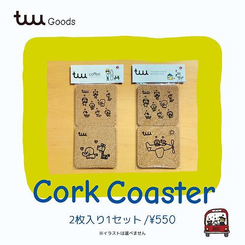 tuuコルクコースター