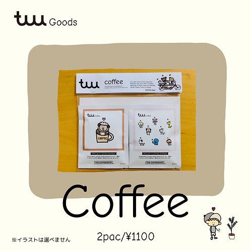 tuuコーヒー(2pac)
