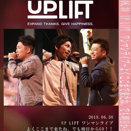 UP LIFTワンマンライブ〜よくここまで来たね、でも明日からGO!〜