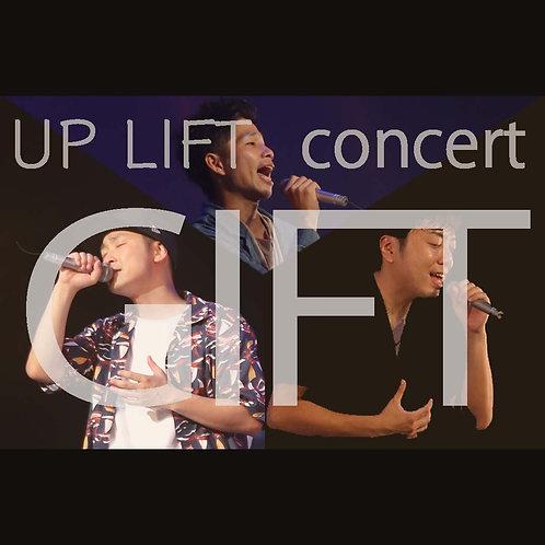 【DVD 】UP LIFT concert #1 GIFT