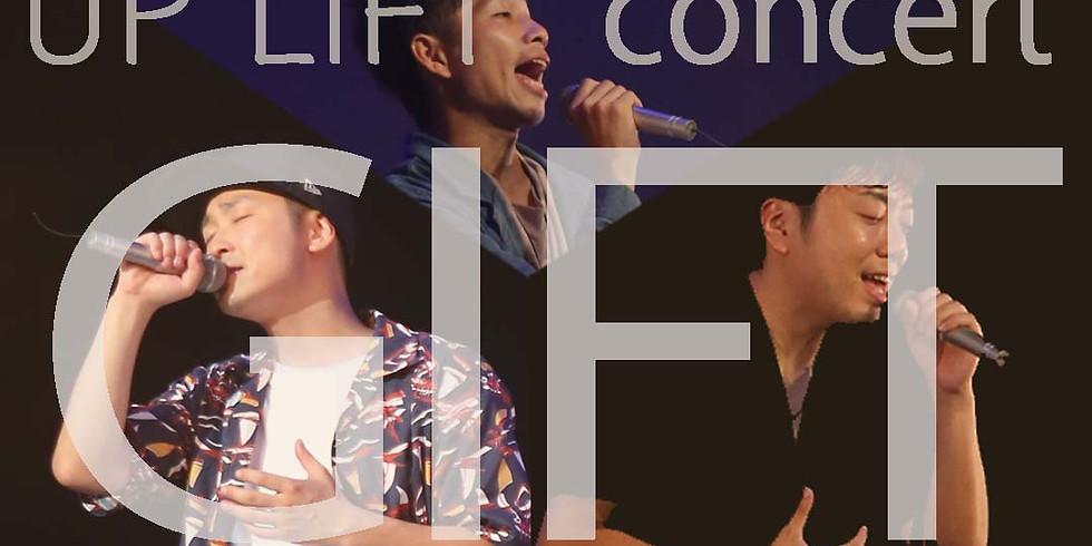 【会場チケット】UP LIFT CONCERT #1『GIFT 』