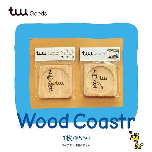 tuu Woodコースター