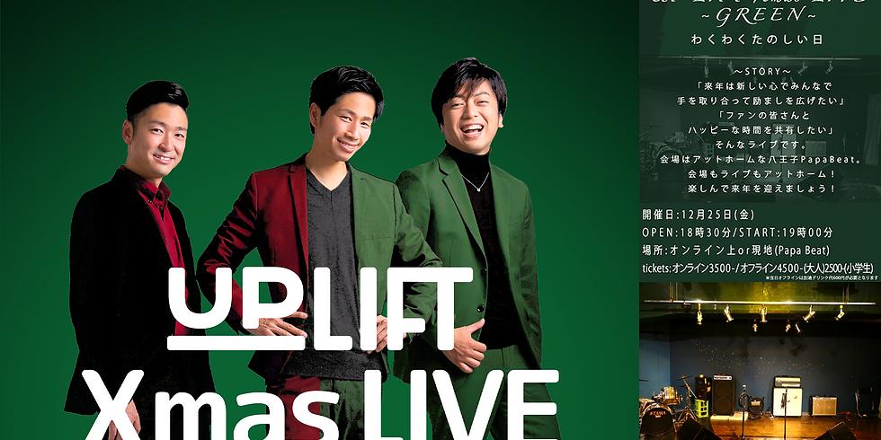 UP LIFT Xmas LIVE -GREEN-