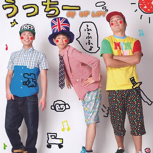 赤青【うっちーソロ時代アルバム】