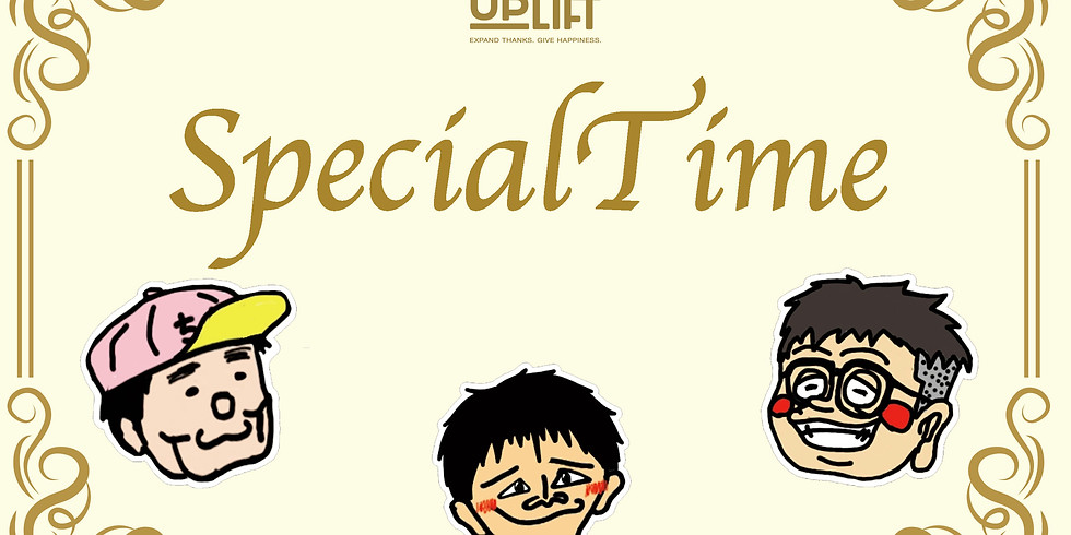 「☆Special Time☆」