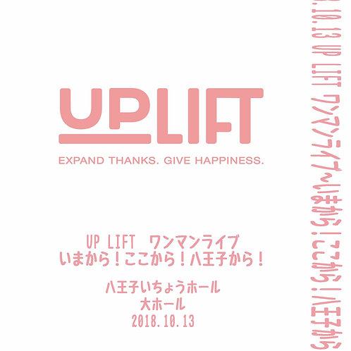 UP LIFTワンマンライブ〜今から!ここから!八王子から!〜