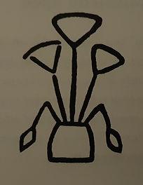 Papyrus Hieroglyph