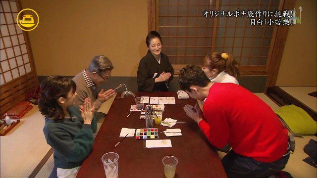 有吉くんの正直さんぽ2018.12.15放送