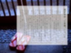 touch japan(修正ver.2)2.jpg