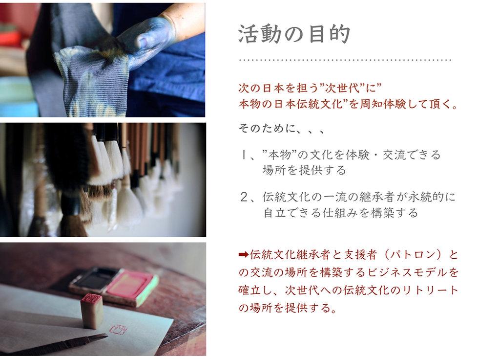touch japan(修正ver.2)3.jpg