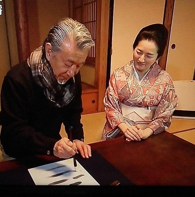 じゅん散歩 2018, 5, 22放送