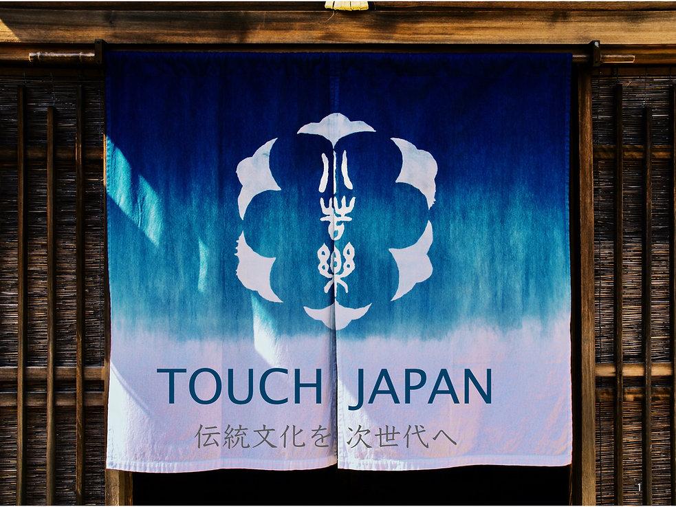 touch japan(修正ver.2).jpg