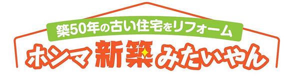 横長ロゴ.JPG