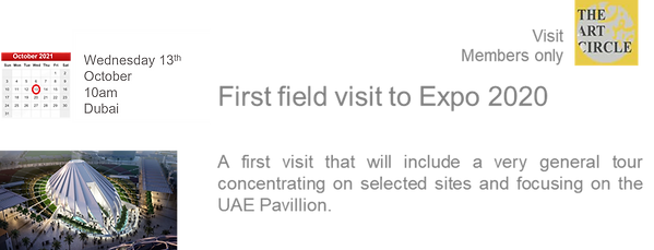 Event - Expo field visit.png