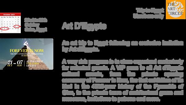 Event - Art D'Egypte.png