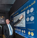 Coins of Islam Exhibition.jpg