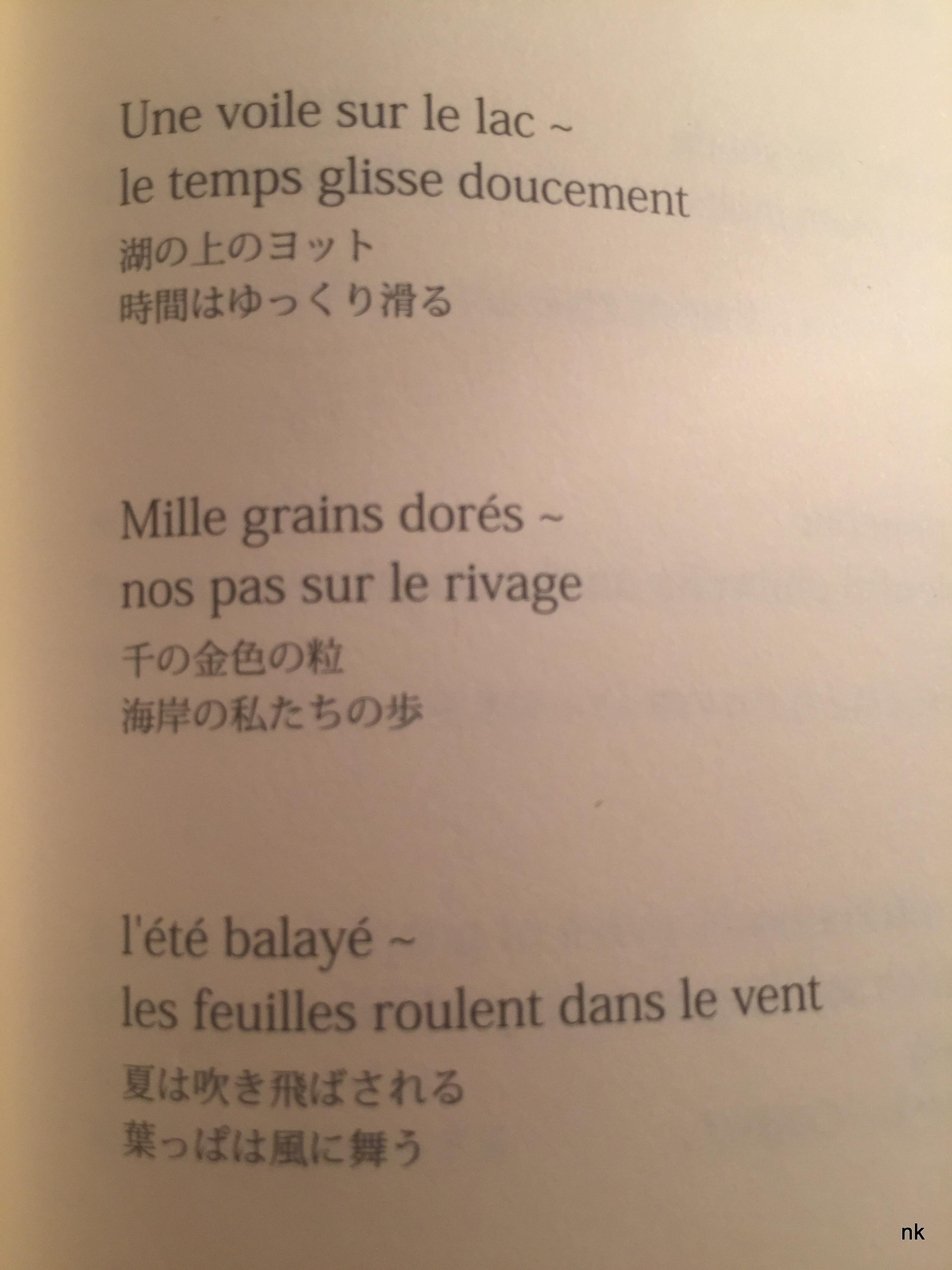Mes haïkus traduits en japonais