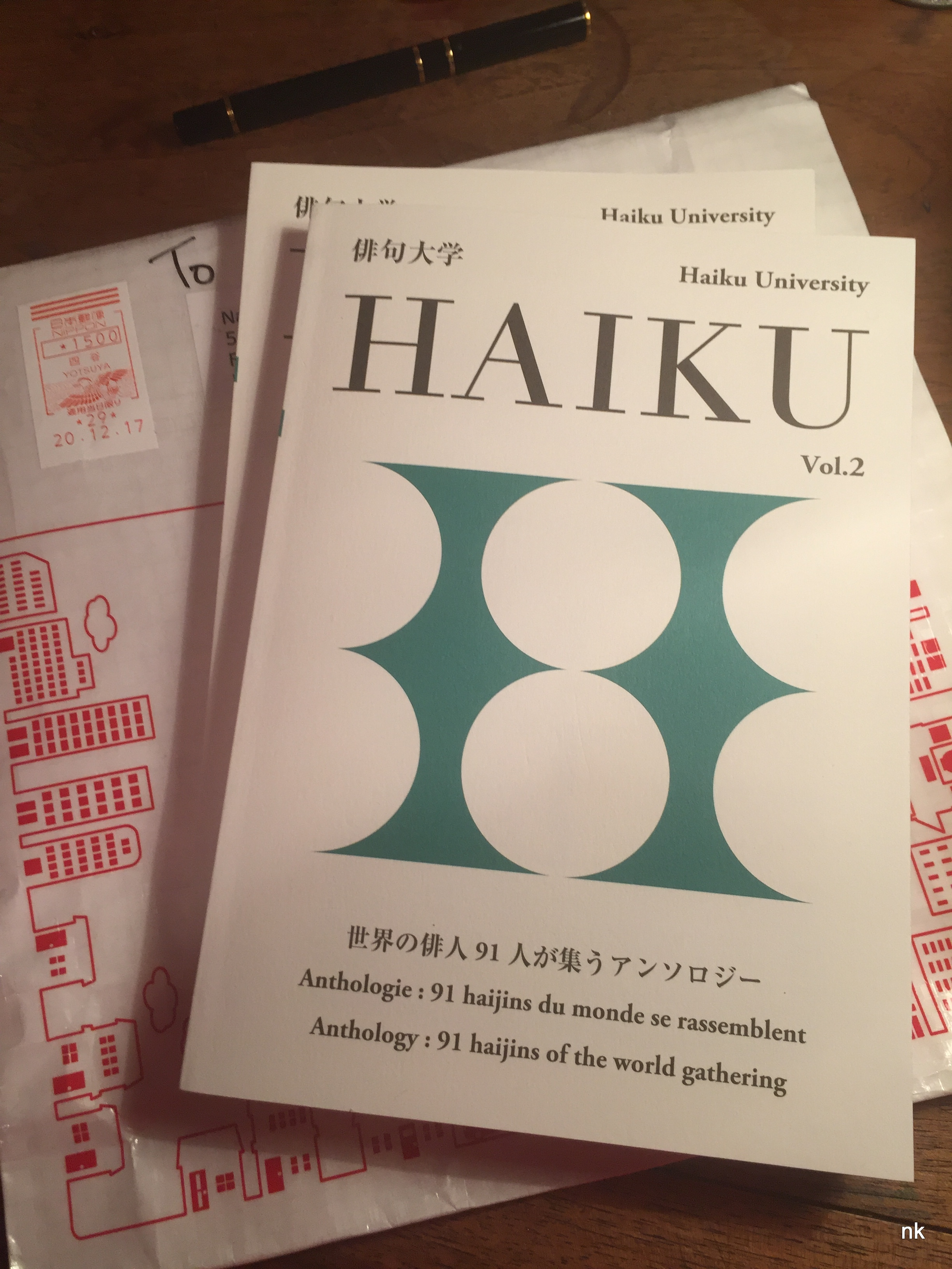 Haïku Column volume 2