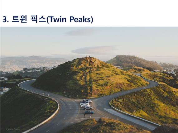 SF Seoul Tourism Page 5