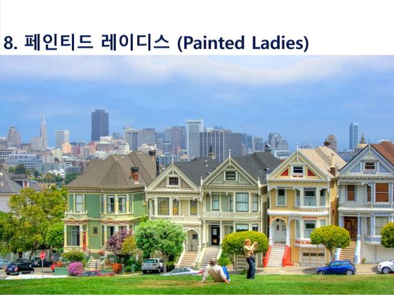 SF Seoul Tourism Page 11