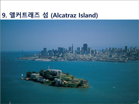 SF Seoul Tourism Page 12