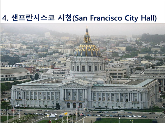 SF Seoul Tourism Page 6
