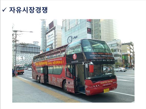 SF Seoul Tourism Page 32