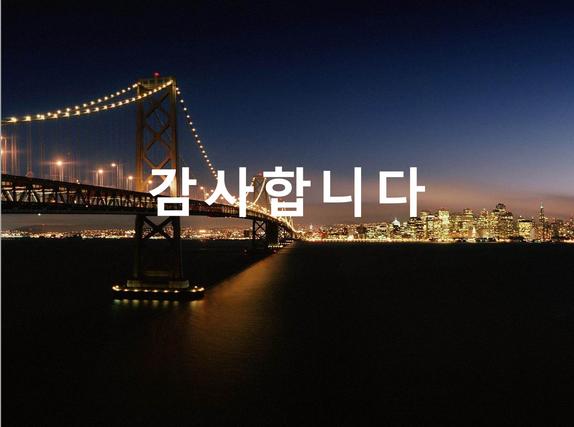 SF Seoul Tourism Page 35