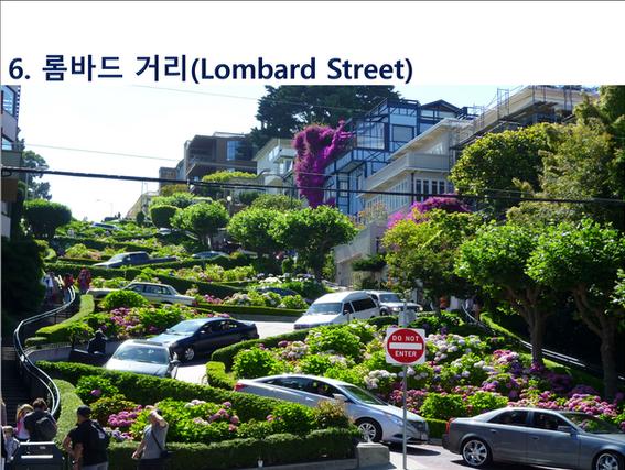 SF Seoul Tourism Page 9