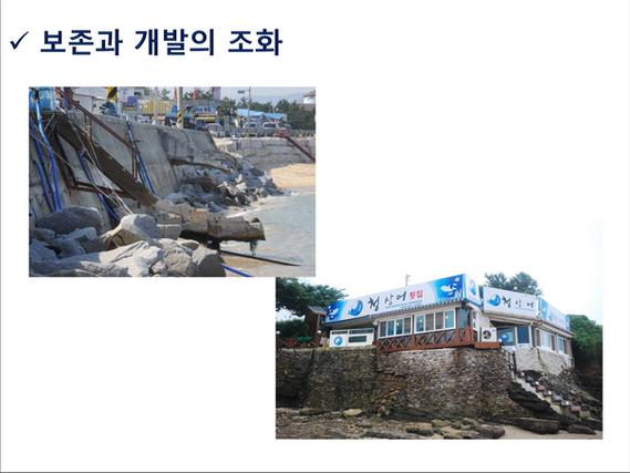 SF Seoul Tourism Page 29