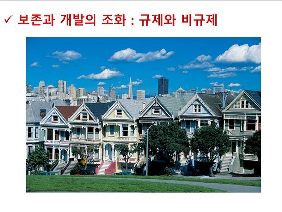 SF Seoul Tourism Page 24