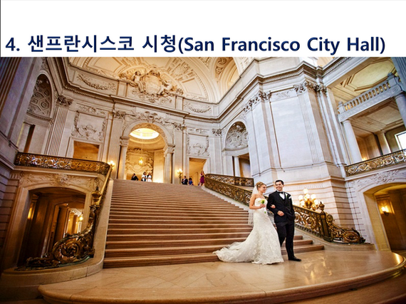 SF Seoul Tourism Page 7
