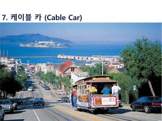 SF Seoul Tourism Page 10