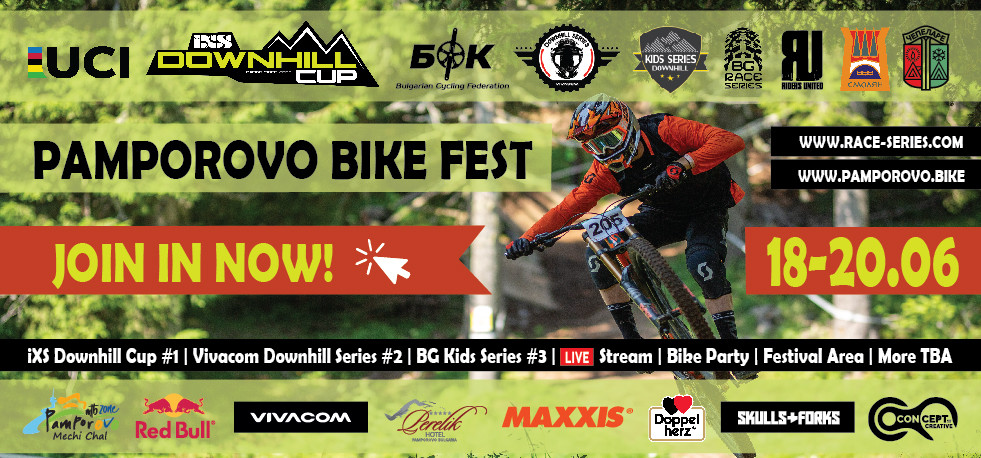 Pamporovo Bike Fest 2021
