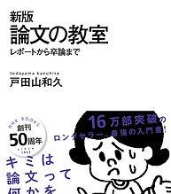81XxD5an5JL.jpg