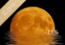 full-moon-extra-15%.jpg