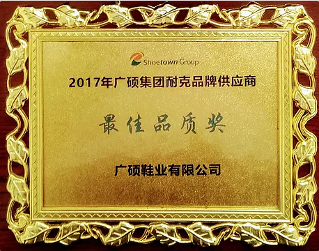 HF award 1.png