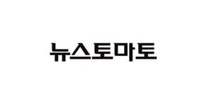 (유현석의 스몰캡 탐방) 커넥티드카 핵심기술 보유 '엔지스테크널러지'